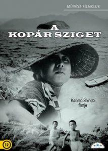 A kopár sziget DVD