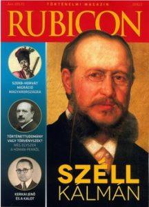 Rubicon - 2016/2.