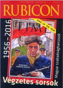 Rubicon - 2016/10-11