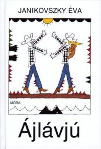 Ájlávjú (2007)
