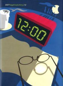 2007 Nagy kreatív könyv 12