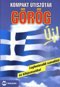 Kompakt útiszótár - Görög Új!
