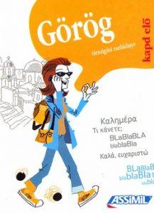 Assimil társalgási zsebkönyv - görög