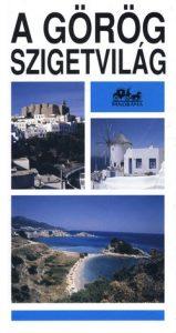 A Görög szigetvilág (Panoráma)