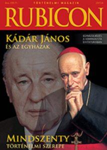 Rubicon - 2017/4