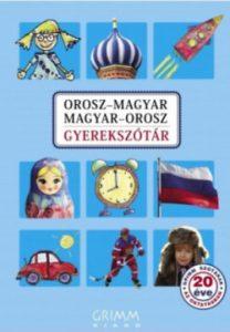 Orosz-magyar-magyar-orosz gyerekszótár