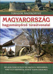 Magyarország hagyományőrző túraútvonalai