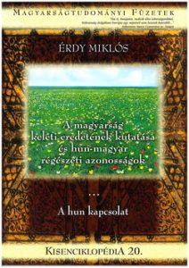 Kisenciklopédia 20. - A hun kapcsolat