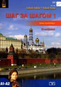Sag za sagom 1. orosz nyelvkönyv + CD