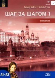Sag za sagom 1. orosz munkafüzet