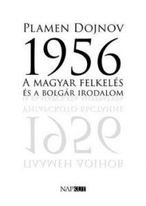 1956 - A magyar felkelés és a bolgár irodalom