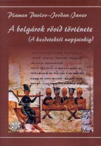 A bolgárok rövid története