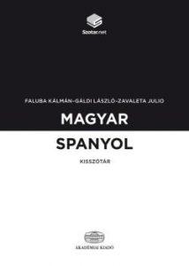 Magyar-spanyol kisszótár + online szótárcsomag