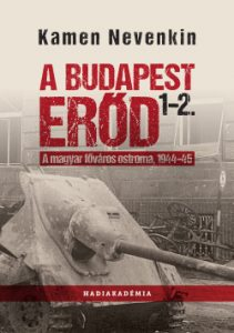 A Budapest Erőd I-II.