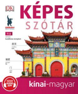 Képes szótár - Kínai-magyar