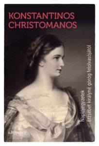 Naplójegyzetek Erzsébet királyné görög felolvasójától