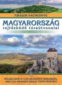 Magyarország rejtőzködő túraútvonalai