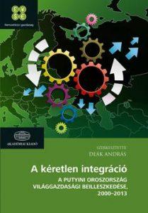 A kéretlen integráció