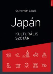 Japán kultúrális szótár