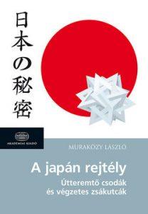 A japán rejtély